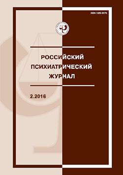 2.2016